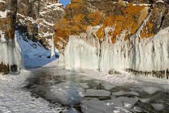 Beautiful icicles on rocks. Stock Photography
