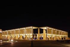 The beautiful illuminated Bahrain National Museum Stock Images