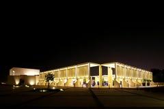 The beautiful illuminated Bahrain National Museum Royalty Free Stock Image