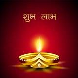 Beautiful illuminating Diya Stock Photography