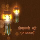 Beautiful illuminating Diya background Stock Photography