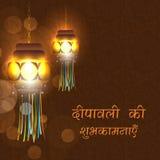 Beautiful illuminating Diya background. For Hindu community festival Diwali or Deepawali in India. EPS 10 Stock Photography
