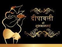 Beautiful illustration for diwali celebration Royalty Free Stock Images