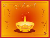 Beautiful illustration for happy deepavali. Abstarct background with decorated burning diya for indian festival diwali Stock Image