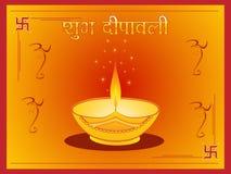 Beautiful illustration for happy deepavali royalty free illustration