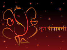 Beautiful illustrator for diwali Royalty Free Stock Photography
