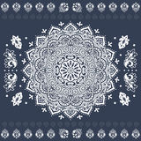 Beautiful Indian floral mandala ornament Royalty Free Stock Photos
