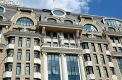 Beautiful Intercontinental hotel in Kiev Stock Image