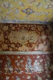 Beautiful interior of Chehel Sotoun Palace ,Isfahan, Iran. Beautiful interior of Chehel Sotoun Palace in Isfahan, Iran Royalty Free Stock Photo