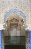Beautiful interior of the Moorish Madrasah of Granada Royalty Free Stock Image