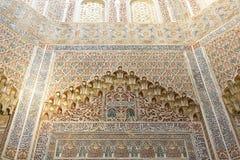 Beautiful interior of the Moorish Madrasah of Granada Royalty Free Stock Images