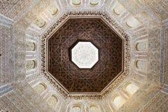 Beautiful interior of the Moorish Madrasah of Granada. Andalusia, Spain Stock Photos