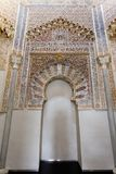 Beautiful interior of the Moorish Madrasah of Granada Royalty Free Stock Photography