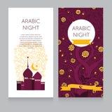 Beautiful invitation template for arabian night party Stock Photos