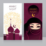 Beautiful invitation template for arabian night party Stock Photography