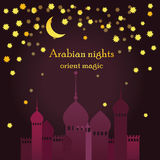 Beautiful invitation template for arabian night party Stock Images