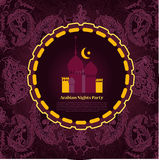Beautiful invitation template for arabian night party Stock Photo