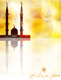 Beautiful Islamic background on the occasion of the month of ramadan. Beautiful Islamic background suitable for use as a Ramadan kareem background or  a greeting Royalty Free Stock Photography
