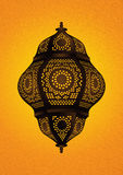Beautiful Islamic Lamp for Eid / Ramadan Celebrations - Vector Royalty Free Stock Images