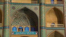 Beautiful Jameh Mosque stock footage