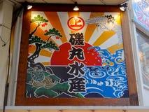 Beautiful Japanese illustration in Osaka stock photos