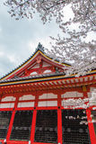 Beautiful Japanese temple style  Stock Photos
