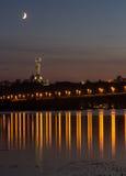 Beautiful Kiev skyline at sunset, Ukraine Stock Photo