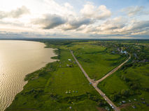 Beautiful lake at sunset - aerial view Stock Photos