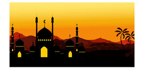 Beautiful landscape mosque with background Royalty Free Stock Photography