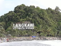 Beautiful Langkawi Royalty Free Stock Images