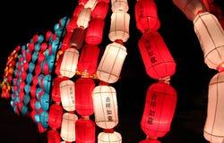 Beautiful lantern Royalty Free Stock Photos
