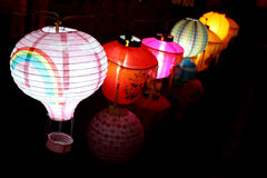 Beautiful Lanterns. A line of beautiful colorful sky-lanters lit up on the occasion of a festival in India Stock Image