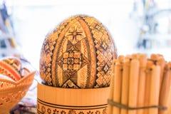 Beautiful large Ukrainian Easter egg Stock Image