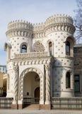 Beautiful mansion in the Moorish style near the metro station Ar. Batskaya in Moscow. Russia Royalty Free Stock Photo