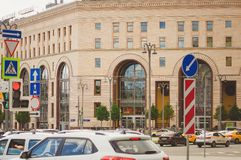 Beautiful modern architecture of the city of Moscow. royalty free stock images
