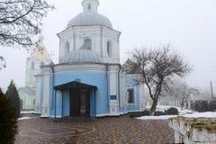 Beautiful monument Cross on Calvary. In Ukraine Royalty Free Stock Image