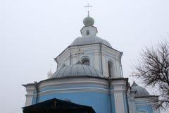 Beautiful monument Cross on Calvary. In Ukraine Royalty Free Stock Photos