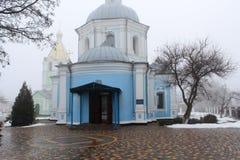 Beautiful monument Cross on Calvary. In Ukraine Stock Photos
