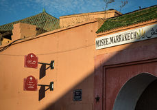 Beautiful morning in the Marrakech Medina Royalty Free Stock Photography