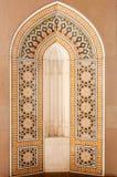 Beautiful Mosaic tiles close up Royalty Free Stock Photography