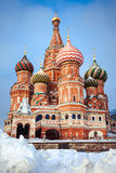 Beautiful  Moscow Attraction -  saint Basil's Cathedral with col Stock Image