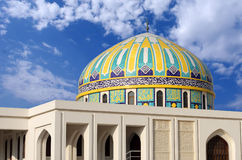 A beautiful mosque dome Royalty Free Stock Photos