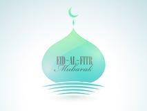 Beautiful mosque for Eid-Al-Fitr celebration. Royalty Free Stock Photos