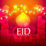 Beautiful mosque for Eid Mubarak celebration. Stock Photos