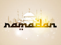 Beautiful mosque for holy month, Ramadan Kareem celebration. Royalty Free Stock Image