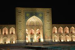Beautiful Mosque in Samarcand Uzbekistan Central Asia. On of The numerous Beautiful and Colourful mosques and mausoleums of the Registan of the ancient city of royalty free stock images