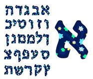 A beautiful multicolored Hebrew alphabet. Font Hebrew. Convex letters with stars. Vector illustration. Stock Photo