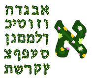 A beautiful multicolored Hebrew alphabet. Font Hebrew. Convex letters with stars. Vector illustration. Royalty Free Stock Photos
