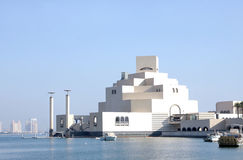 Beautiful museum of islamic arts in doha, Qatar Stock Photo