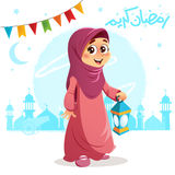 Beautiful Muslim Girl Celebrating Ramadan. Vector Illustration of Beautiful Muslim Girl Celebrating Ramadan